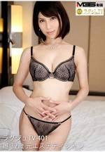 高貴正妹TV 401