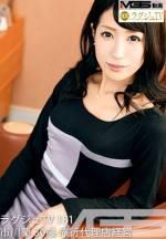 高貴正妹TV 181
