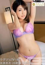 高貴正妹TV 186