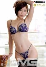 高貴正妹TV 180 藤本南