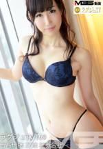 高貴正妹TV 169