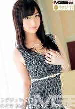 高貴正妹TV 200