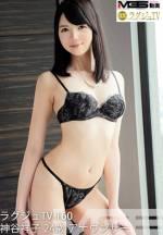 高貴正妹TV 160 神谷祥子