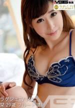 高貴正妹TV 140