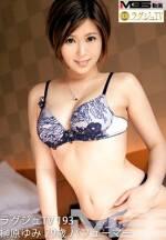 高貴正妹TV 193