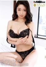 高貴正妹TV 400