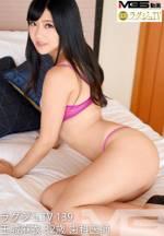高貴正妹TV 139