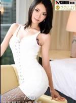 高貴正妹TV 800