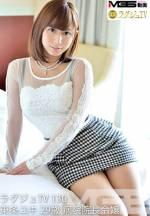 高貴正妹TV 130