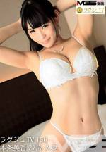 高貴正妹TV 150