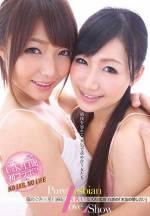 Pure Lesbian Love Love Show 蕾絲邊AV監督 白虎的「認真性愛」 星川麻紀×篠惠