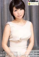 高貴正妹TV 116