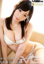 高貴正妹TV 195